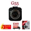 กล้องติดรถยนต์ G55 ชิปเซ็ตnovatek96650 มุมกว้าง 170องศา