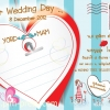 โปสการ์ดแต่งงานหน้าเดียว PP016