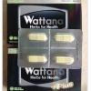Henggeng Wattana Herbs For Health เฮงเกง ยาวัฒนะ +พลัส