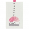 Chouu Collagen Peptide-Daily 20,000 mg