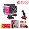 SJCAM SJ4000 WIFICAM กล้องaction cam กล้องติดรถยนต์ ของแท้ 100% (สีชมพู) ฟรี การ์ด 8GB และ ชุดติดตั้งในรถยนต์