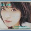 ซีดี.นักร้องญี่ปุ่น RINA CHINEN Growing SRCL 4276 พร้อมบุ๊คเลท แผ่นคู่