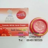arse premium plus tomato white aura cream ขาวใสใน 7 วัน