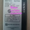 แบตเตอรี่ ออปโป้ NEO 3 (OPPO R831K) BLP565