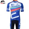 ชุดปั่นจักรยานแขนสั้นทีม VEOBIKE เสื้อปั่นจักรยาน กับ กางเกงปั่นจักรยาน