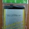 แบตเตอรี่ ไอโมบาย i-style8.3 DTV แท้ศูนย์ (BL-216)