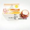 arse premium plus sakura cc sunblock protection กันแดด 15 กรัม มาใหม่ ยกโหล ราคาพิเศษ