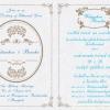 โปสการ์ดแต่งงานหน้า-หลัง PP029
