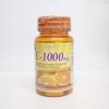 Acorbic C-1000 mg วิตามินซี แท้ 100 % ทั้งปลีก ส่ง 99 บาท