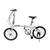 "Folding Bike 20"" TANK จักรยานพับได้"