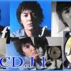 ซีดี.นักร้องญี่ปุ่น Fukuyama Masaharu ในแพคเกจเท่าปกแผ่นเสียง สวยงามมาก