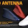 เสาอากาศสั้น ครีบฉลาม Hybrid Antenna Aeroa HONDA JAZZ