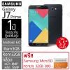 """Samsung Galaxy J7 Prime+MicroSD32GB 5.5 FHD"""" / Ram3GB/Rom32GB/Camera13MP /1Yประกันศูนย์(Black)"""