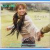ซีดี.นักร้องญี่ปุ่น Kala Kumi พร้อมบุ๊คเลท แผ่นคู่