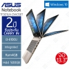 "Asus VivoBook Flip TP301UA-DW058T 13.3"" / i3-6100U / 4GB / 500GB / 2Y (Gold)"