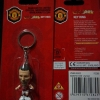 KEYRING - MANCHESTER UNITED RYAN GIGGS