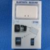 H166-Bluetooth stereo audio receiver มีแบ็ตเตอรี่ในตัว