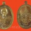หลวงพ่อคูณ รุ่นปาฏิหาริย์ EOD เหรียญรูปไข่ ปั๊มครึ่งองค์ เนื้อนวะโลหะ หมายเลขสวย ๑๙๗