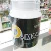 ซุปเปอร์ดีแม็กซ์ Super D Maxx ผลิตภัณฑ์อาหารเสริมชาย ราคาถูกสุด