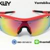 แว่นตาปั่นจักรยาน Oakley Radar Rock