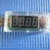 เครื่องวัดกระแสไฟอุปกรณ์ USB (ตรง)