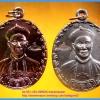 เหรียญเจ้าพ่อยี่กอฮง พิธีบ่วงสื่อเฮง ท่านขุนพันธ์ อธิฐานจิต ปี 41 มีให้เลือก 2 เนื้อ