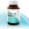 Vistra Cod Liver Oil 1000 Plus วิสทร้า น้ำมันตับปลา 1000 พลัส 30 แคปซูล