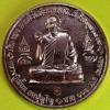หลวงพ่อเอื้อม กตปุญโญ วัดบางเนียน เหรียญกลม ๑๐๑ ปี ๒๕๕๐ หลังสาริกา ขนาด 3.2 ซม. เนื้อทองแดงผิวไฟ