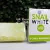 สบู่ SNAIL WHITE X10 ACNE & WHITENING สีเขียว (ลดสิวผิวขาว) ราคาส่ง 30 บาท