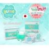 Yume 16000 mg. 10 ซอง (Mini) ยูเมะ คอลลาเจน 10 ซอง (เล็ก)