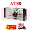 กล้องติดรถยนต์ Anytek AT88 FullHD 1080P WDR ตัวเครื่องทำจากโลหะ ดูหรูหรา ภูมิฐาน ในราคาที่สัมผัสได้ง่ายๆ