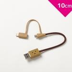 สายชาร์จโทรศัพท์ DANBOARD USB CABLE with Lightning & Micro USB (2in1) 10 cm