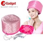 JCGadget หมวกอบไอน้ำ THERMO CAP TV ( สีชมพู )