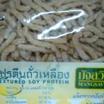 21-000-1400-1 โปรตีน เส้น (กก)