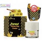 B'Secret Forest Honey Bee Cream บี ซีเคร็ท ครีมผึ้งป่าX1 กระปุก (รหัสสินค้า 2zHXdWm)