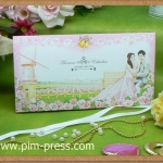 การ์ดแต่งงานสองพับ(92151)