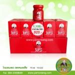 ผลิตภัณฑ์เสริมอาหารไดมอนด์เรด ตราหมอเส็ง DIAMOND RED 70ml.