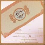 การ์ดแต่งงาน VIP-SCT สองพับ (9-0073)