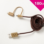 สายชาร์จโทรศัพท์ DANBOARD USB CABLE with Lightning & Micro USB (2in1) 180 cm