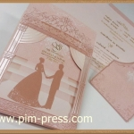 การ์ดแต่งงาน VIP-SCT สามพับ (29-0261,29-0262,29-0266)