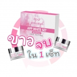 """APP WHITE SET "" Whitening Fast acting Pink Angel พิ้งแองเจิ้ล"