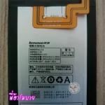 แบตเตอรี่เลอโนโว (Lenovo) Vibe Z (BL-216)