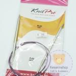 ไม้นิตโค้ง ยี่ห้อ KnitPro 80ซม