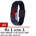 Watch นาฬิกาข้อมือ LED สีดำ สายเรซิ่น กันน้ำได้ ซื้อ 1 แถม 1 มูลค่า99บาท (รหัส 2m6N5kl)