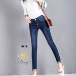 971the best comfortable jeans by Hong kong