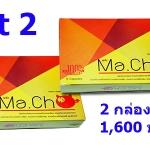 มาโช set 1,600 บาท