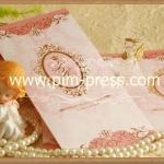 การ์ดแต่งงาน VIP-SCT สองพับ (9-0121,9-0126)
