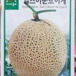 (Whole 1 ซองสีแท้) เมล่อนเกาหลี เอิร์ลเมาท์ฮาจี - Earl's Mount Ha Gye F1 Melon