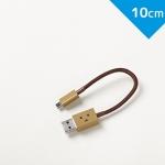 สายชาร์จโทรศัพท์ DANBOARD USB CABLE with micro USB 10 cm