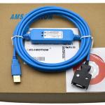 LINK CABLE USB-JZSP-CMS02 Yaskawa